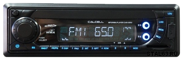 Calcell | CAR-505U